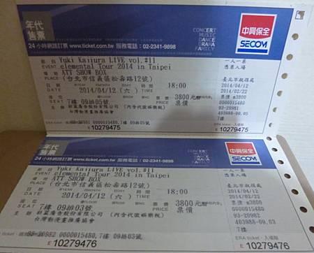 梶浦由記演唱會門票
