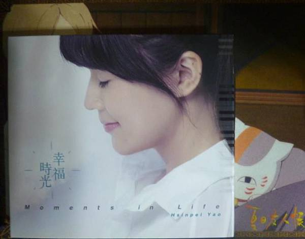 幸福時光專輯封面