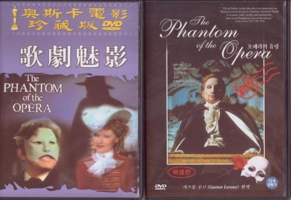 PHANTOM02.jpg