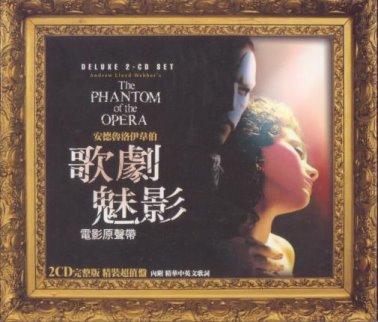 PHANTOM04.jpg