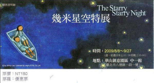 STARSKY002.jpg