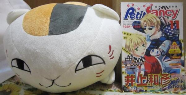PF11場刊及貓咪老師