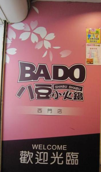 BADO001
