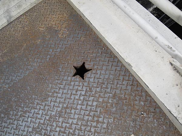 外頭發現的星星蓋