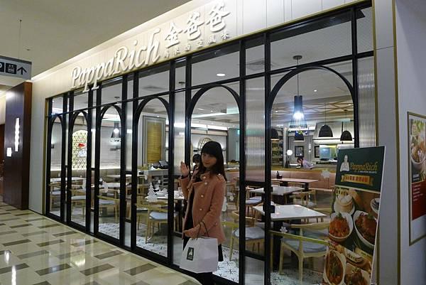 馬來西亞菜_3780.jpg
