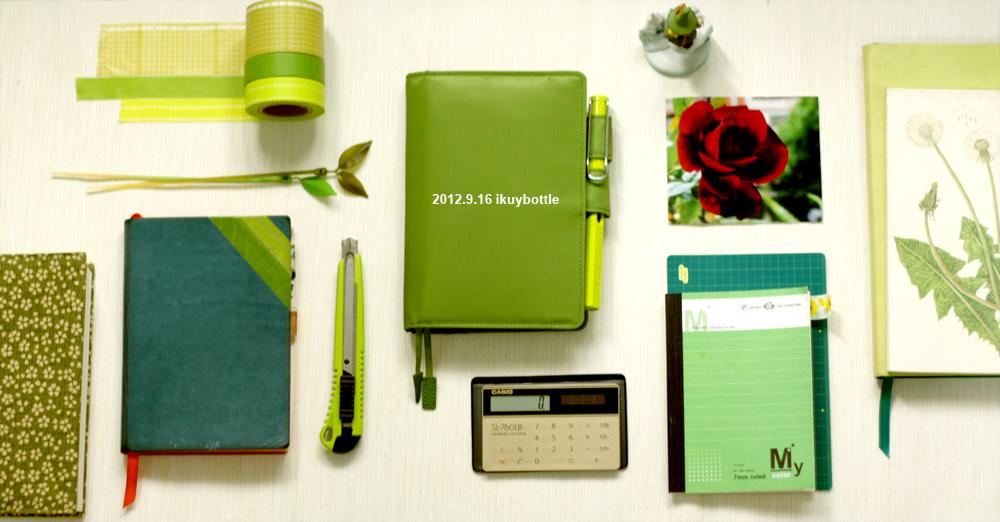20120916-HOBOphoto001