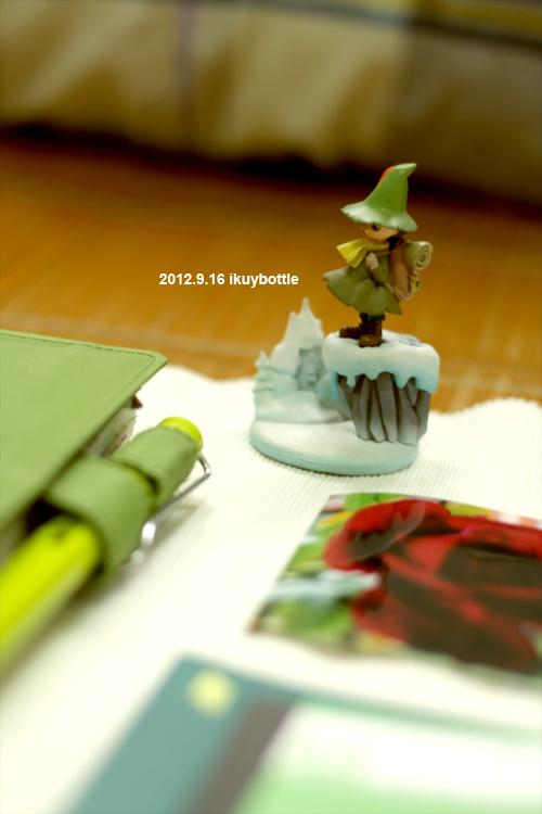 20120916-HOBOphoto002