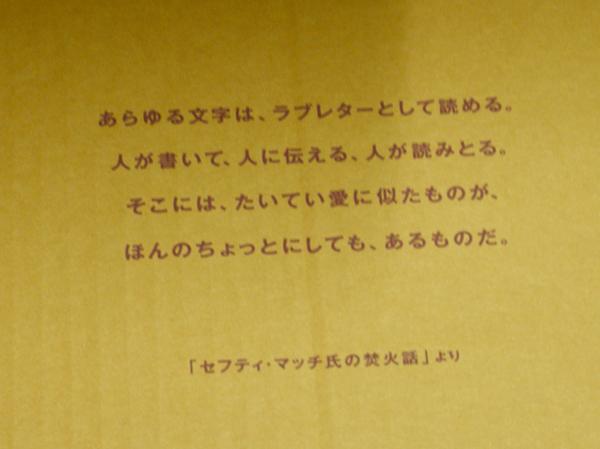 20121014-007