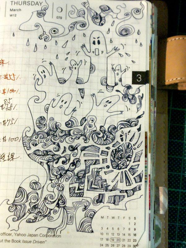 20140320 01.jpg