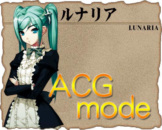 ACG mode.jpg