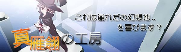 底圖17_8_2007 拷贝.jpg