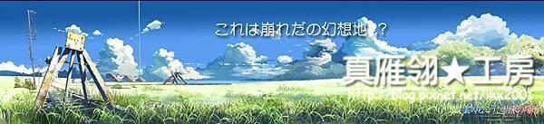 FOOT12_11_2007.jpg