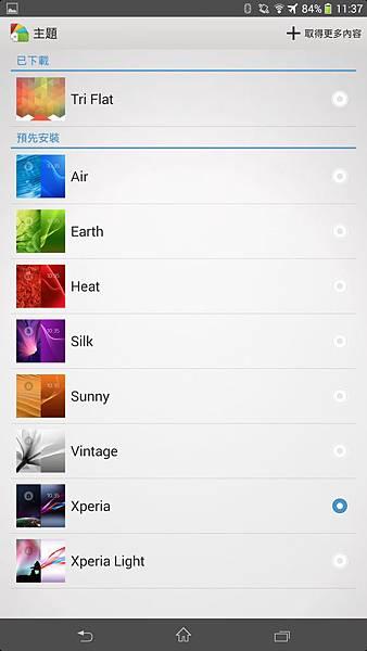 Screenshot_2013-12-17-11-37-52