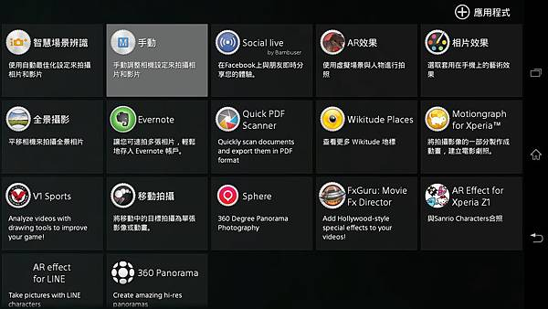 Screenshot_2013-12-17-11-46-38