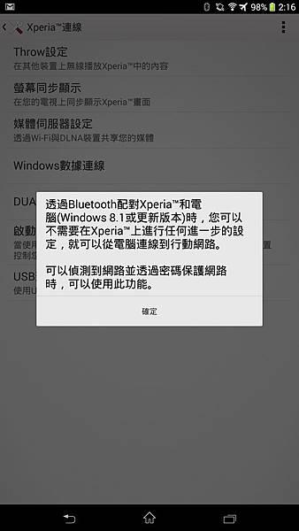 Screenshot_2013-12-10-14-16-07