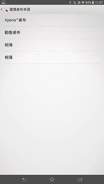 Screenshot_2013-12-17-11-37-31