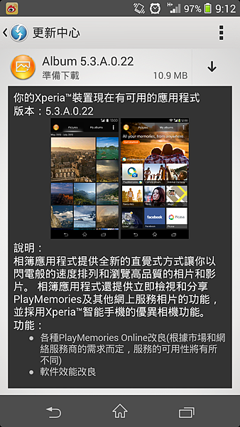 Screenshot_2013-12-20-09-12-58