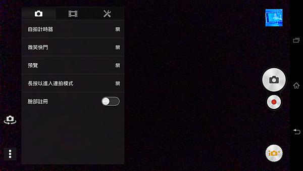 Screenshot_2014-01-18-10-58-21