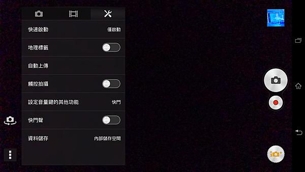 Screenshot_2014-01-18-10-58-38