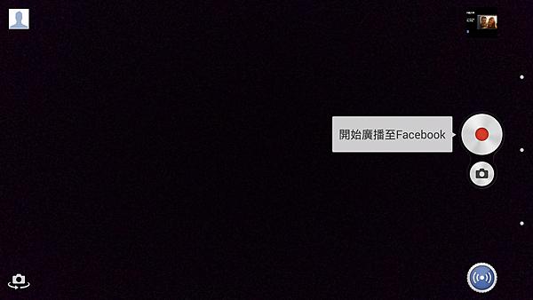 Screenshot_2014-01-18-10-59-11