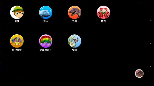 Screenshot_2014-01-18-10-59-41
