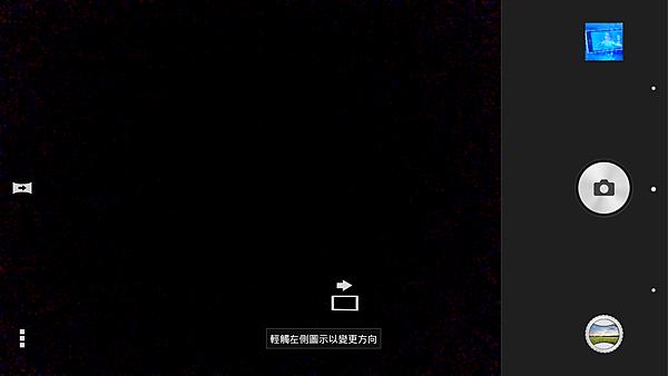 Screenshot_2014-01-18-11-00-56