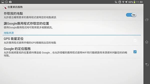 Screenshot_2014-01-18-11-30-11