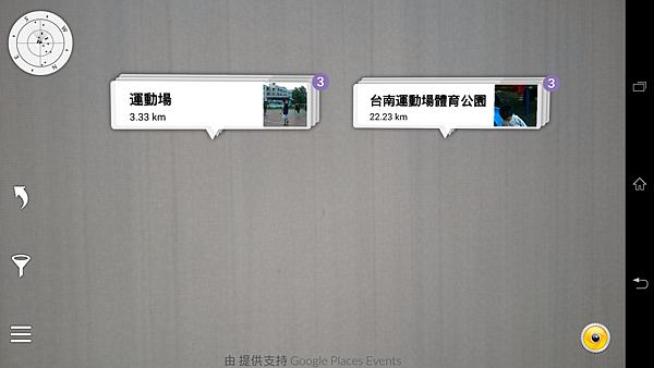 Screenshot_2014-01-18-11-32-32