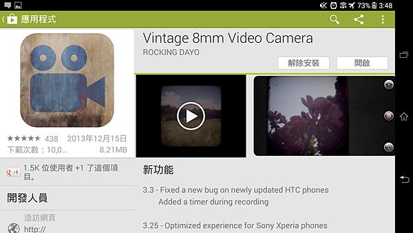 Screenshot_2014-01-18-15-48-48