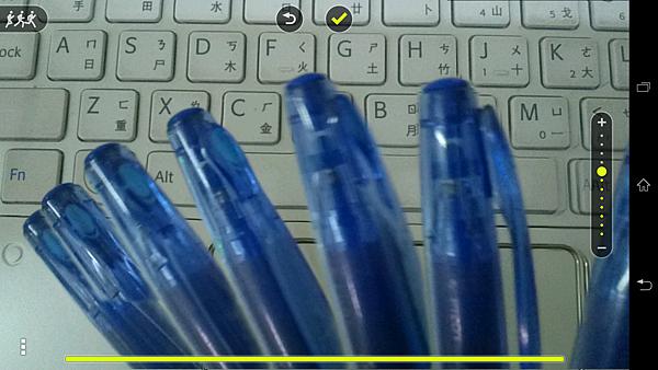 Screenshot_2014-01-18-12-04-30