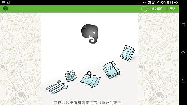 Screenshot_2014-01-18-12-06-45
