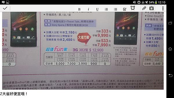 Screenshot_2014-01-18-12-10-25