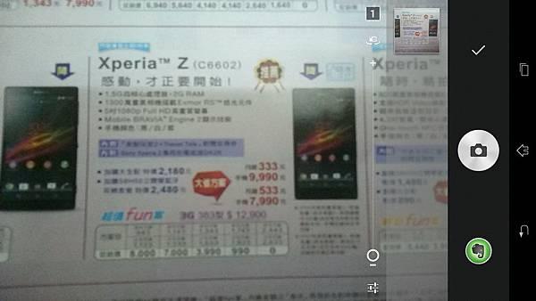 Screenshot_2014-01-18-12-06-38