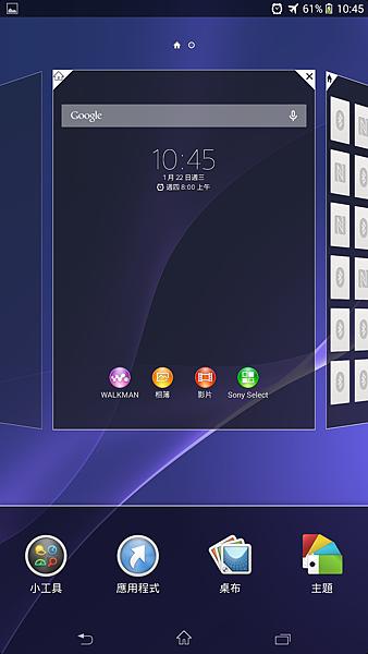 Screenshot_2014-01-22-10-45-39