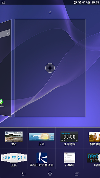 Screenshot_2014-01-22-10-46-00