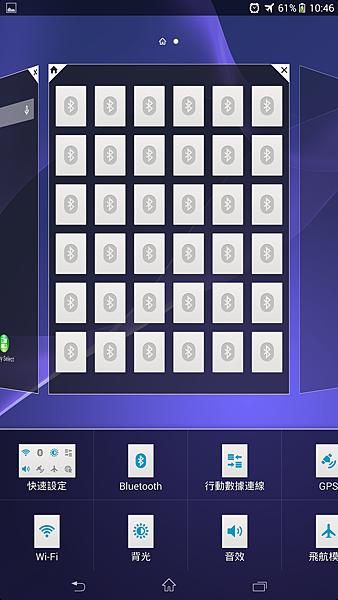 Screenshot_2014-01-22-10-46-21