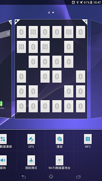 Screenshot_2014-01-22-10-47-27