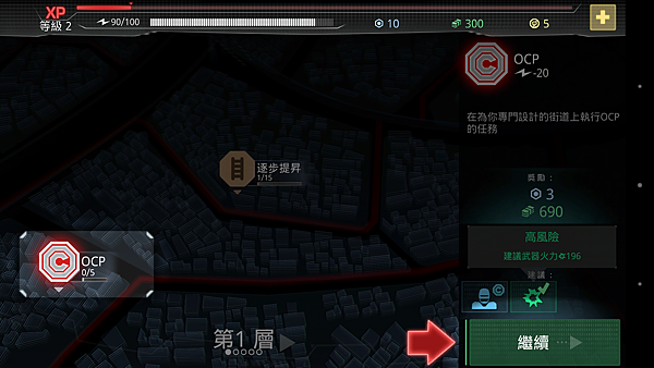 Screenshot_2014-01-23-11-39-36