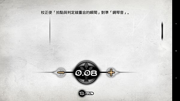 Screenshot_2014-02-02-16-37-34