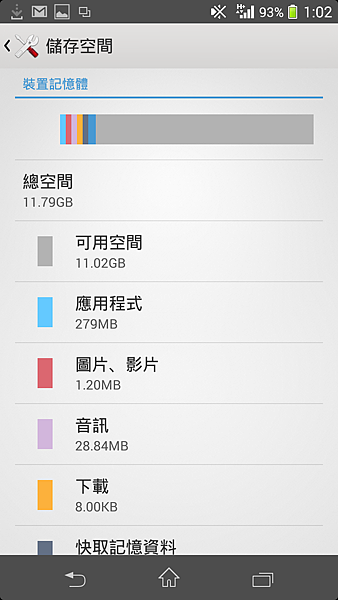Screenshot_2014-02-08-01-02-12