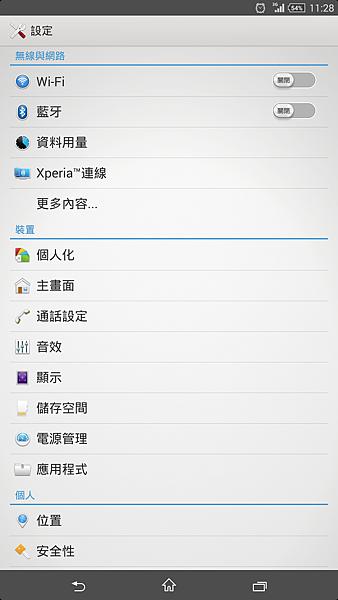 Screenshot_2014-03-12-11-28-59