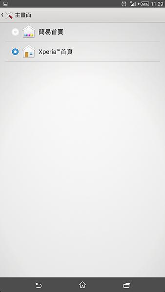 Screenshot_2014-03-12-11-29-12
