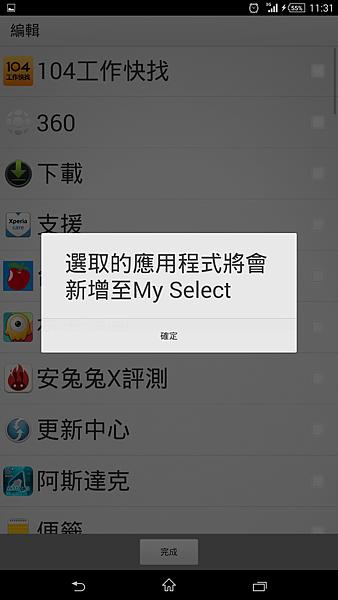 Screenshot_2014-03-12-11-31-34