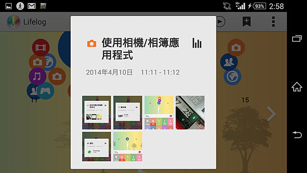 Screenshot_2014-04-10-14-58-34