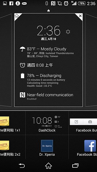Screenshot_2014-06-18-14-36-48