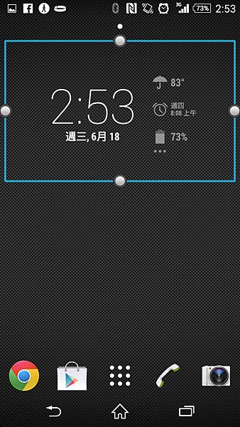 Screenshot_2014-06-18-14-53-46