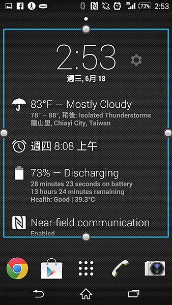 Screenshot_2014-06-18-14-53-53