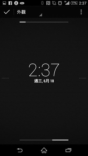 Screenshot_2014-06-18-14-37-38