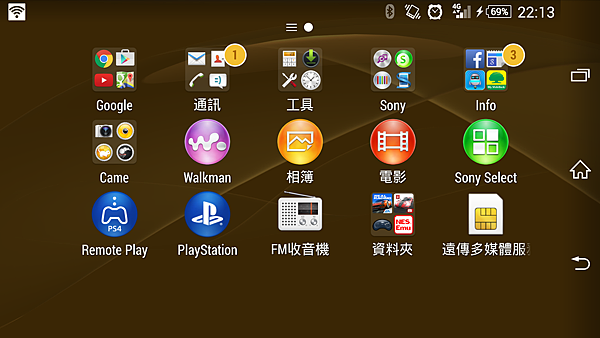 Screenshot_2014-10-29-22-13-07