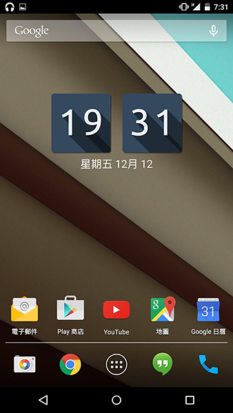 Screenshot_2014-12-12-19-31-27